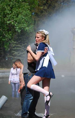 Ukrayna'lı Kızlar
