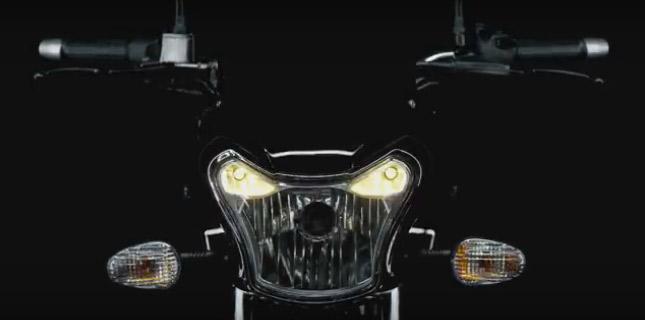 new-bajaj-v-150-headlight
